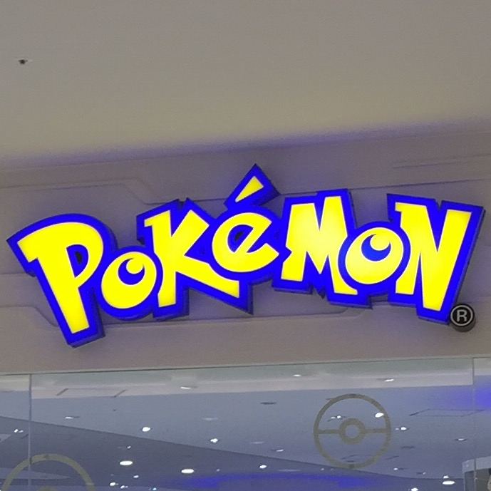 f:id:pikachu_pcn:20200929191412j:plain