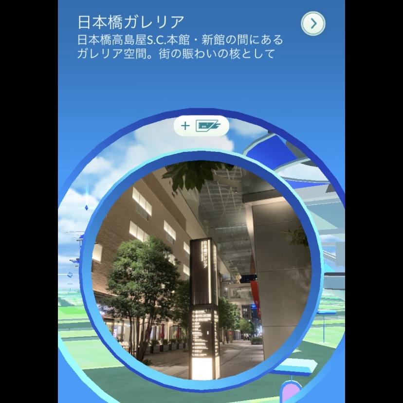 f:id:pikachu_pcn:20201002202956j:plain