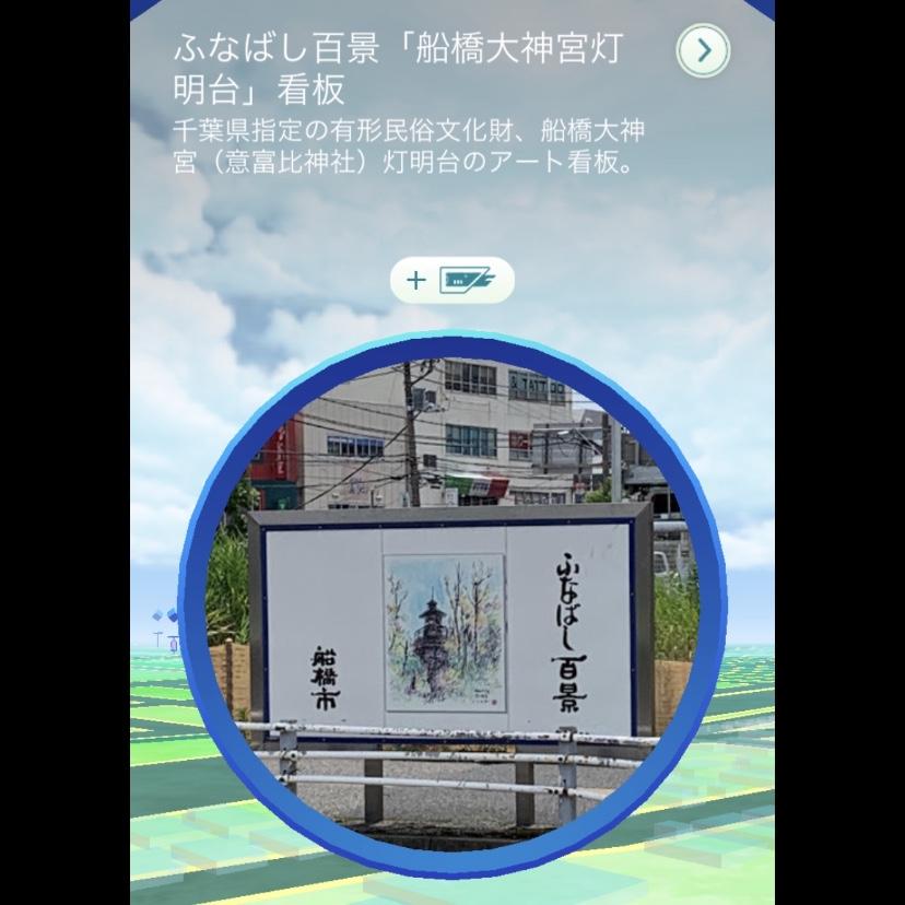 f:id:pikachu_pcn:20201002203229j:plain