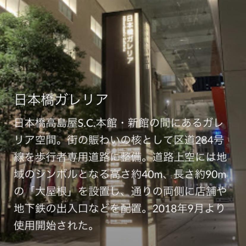 f:id:pikachu_pcn:20201002212037j:plain