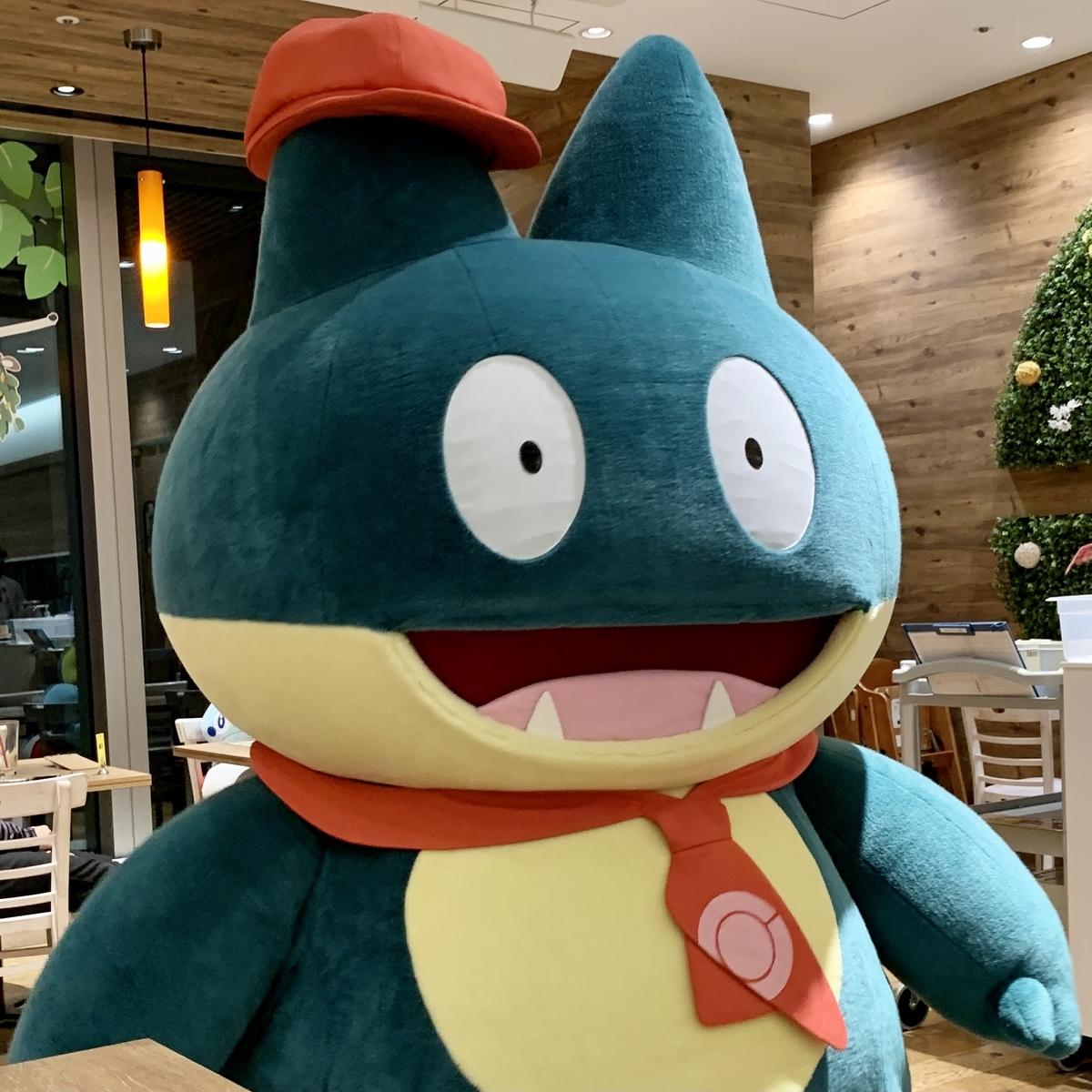 f:id:pikachu_pcn:20201019183223j:plain