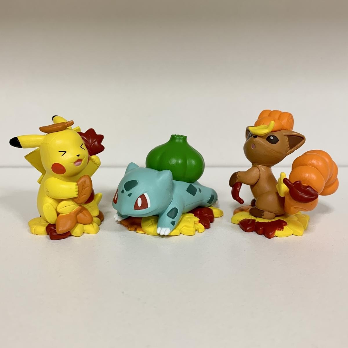f:id:pikachu_pcn:20201020204254j:plain
