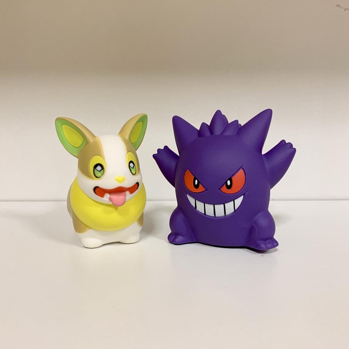 f:id:pikachu_pcn:20201026191441j:plain