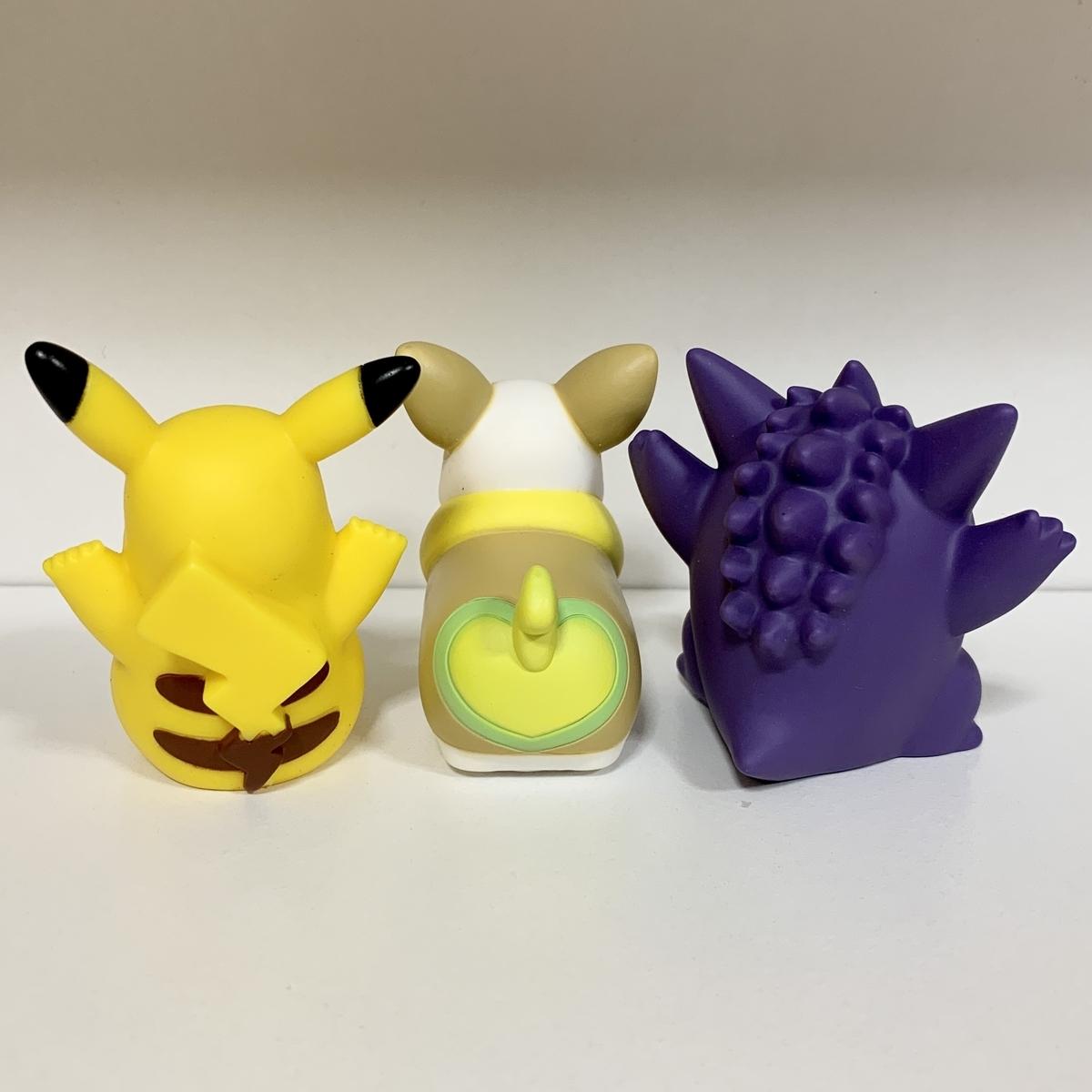 f:id:pikachu_pcn:20201026191518j:plain
