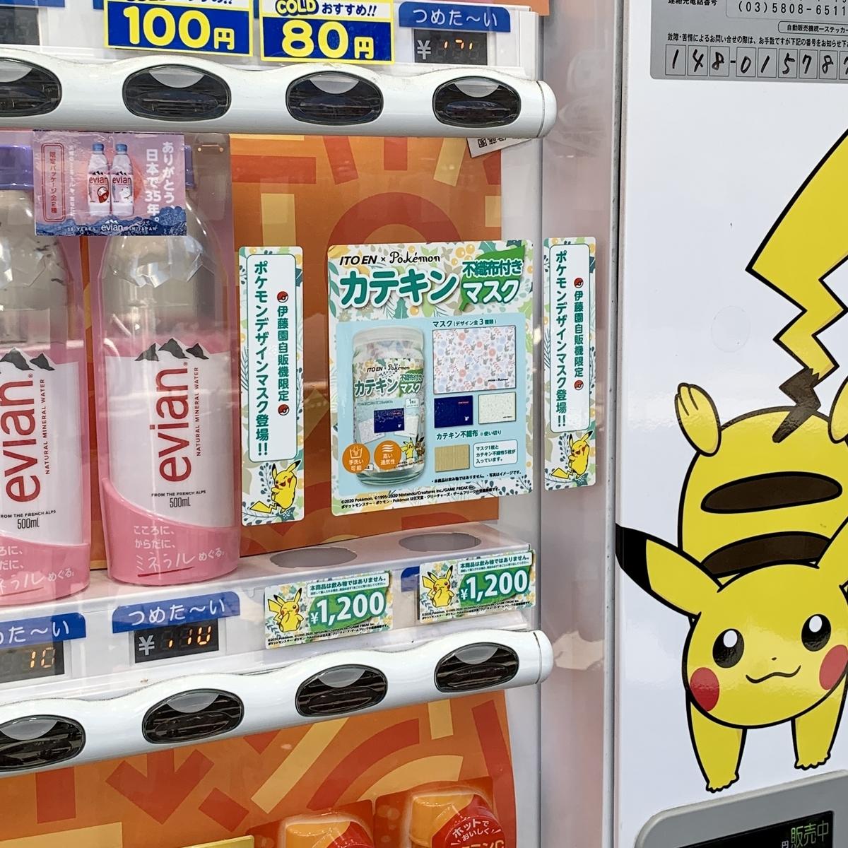 f:id:pikachu_pcn:20201121214826j:plain