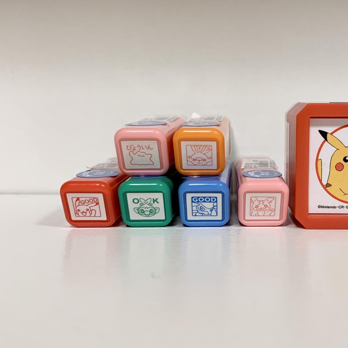 f:id:pikachu_pcn:20201124175046j:plain