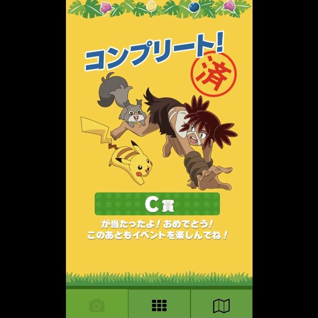 f:id:pikachu_pcn:20201127202536j:plain