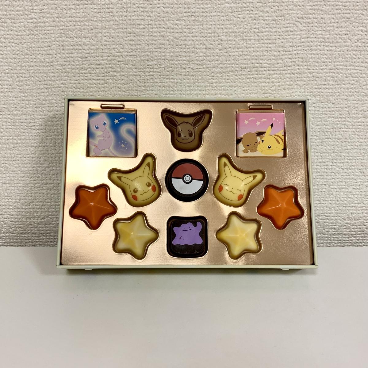 f:id:pikachu_pcn:20210110170923j:plain