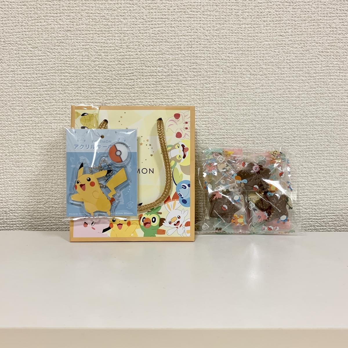 f:id:pikachu_pcn:20210110175000j:plain