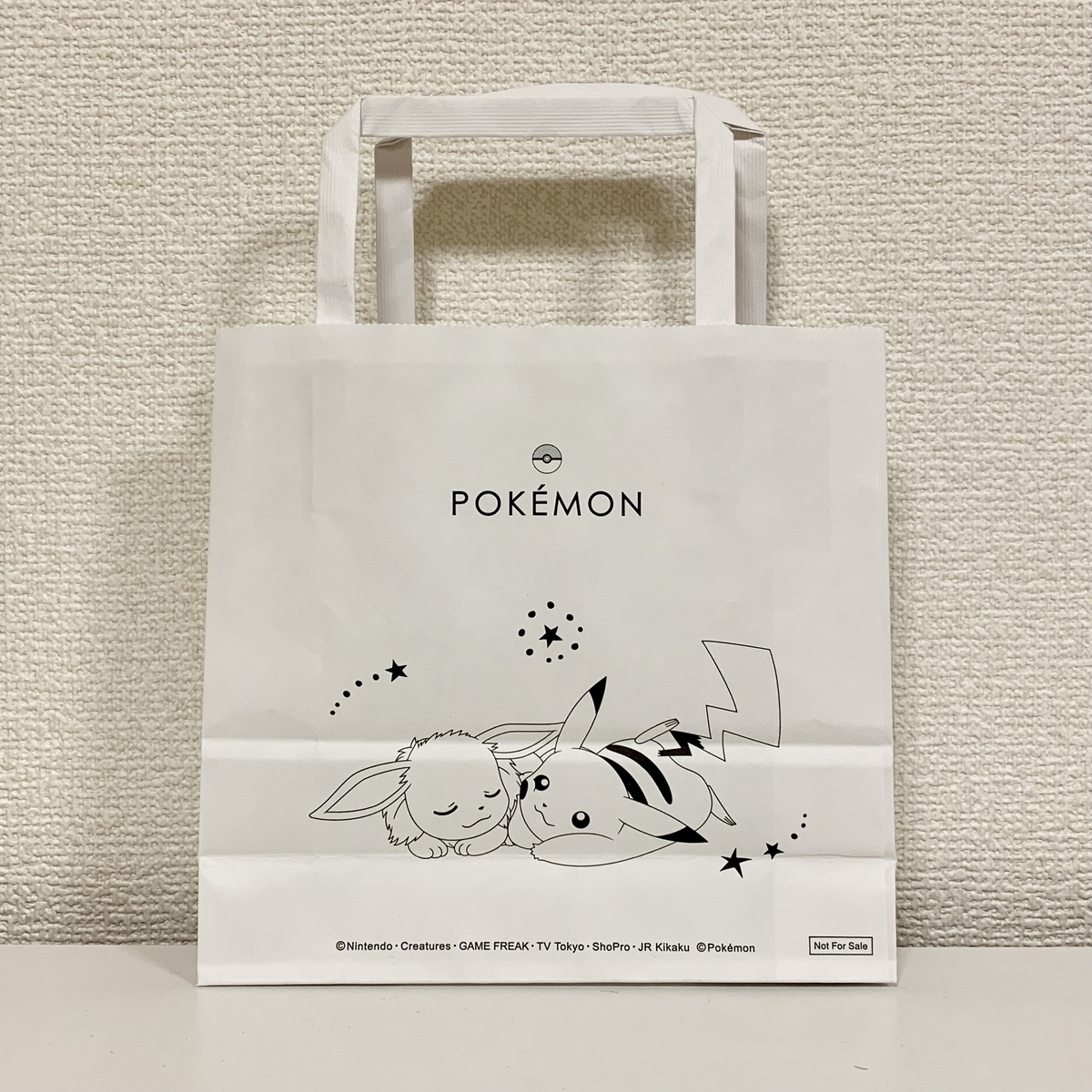 f:id:pikachu_pcn:20210110175021j:plain
