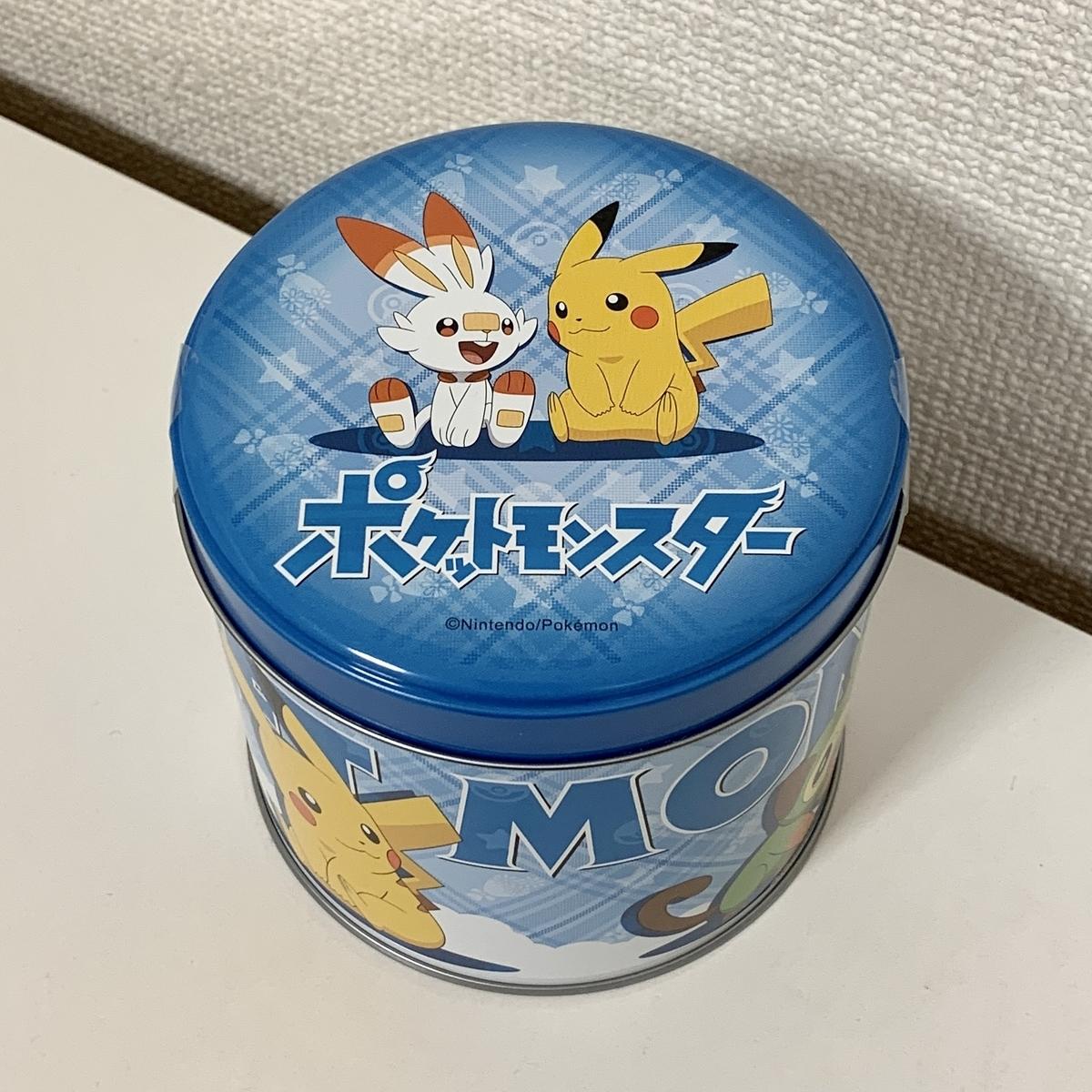 f:id:pikachu_pcn:20210125185726j:plain