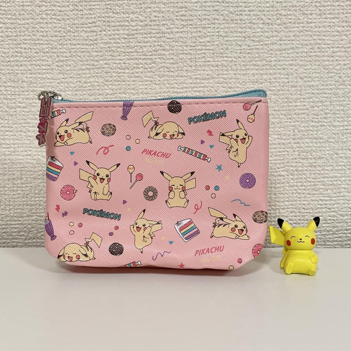 f:id:pikachu_pcn:20210222151722j:plain
