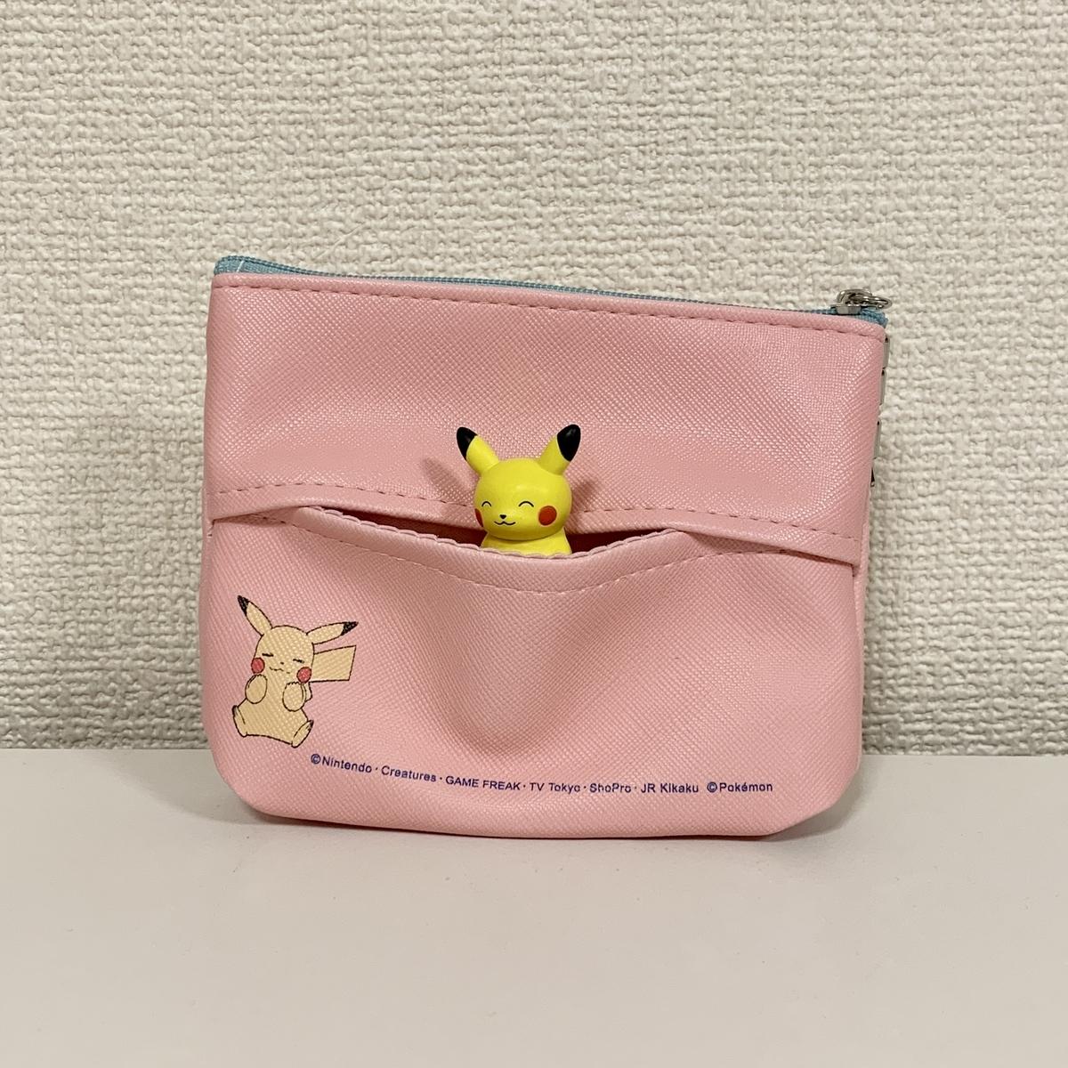 f:id:pikachu_pcn:20210222151755j:plain