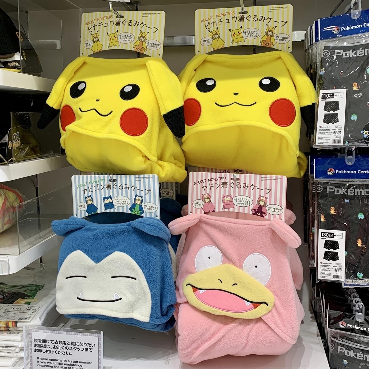 f:id:pikachu_pcn:20210223213526j:plain