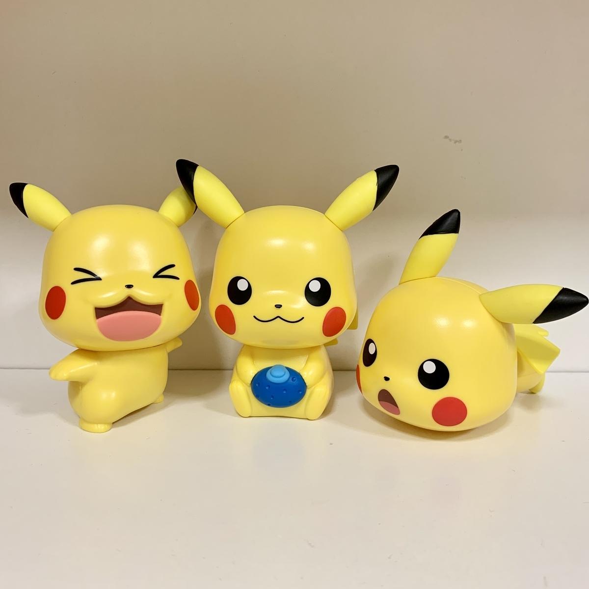 f:id:pikachu_pcn:20210523152626j:plain
