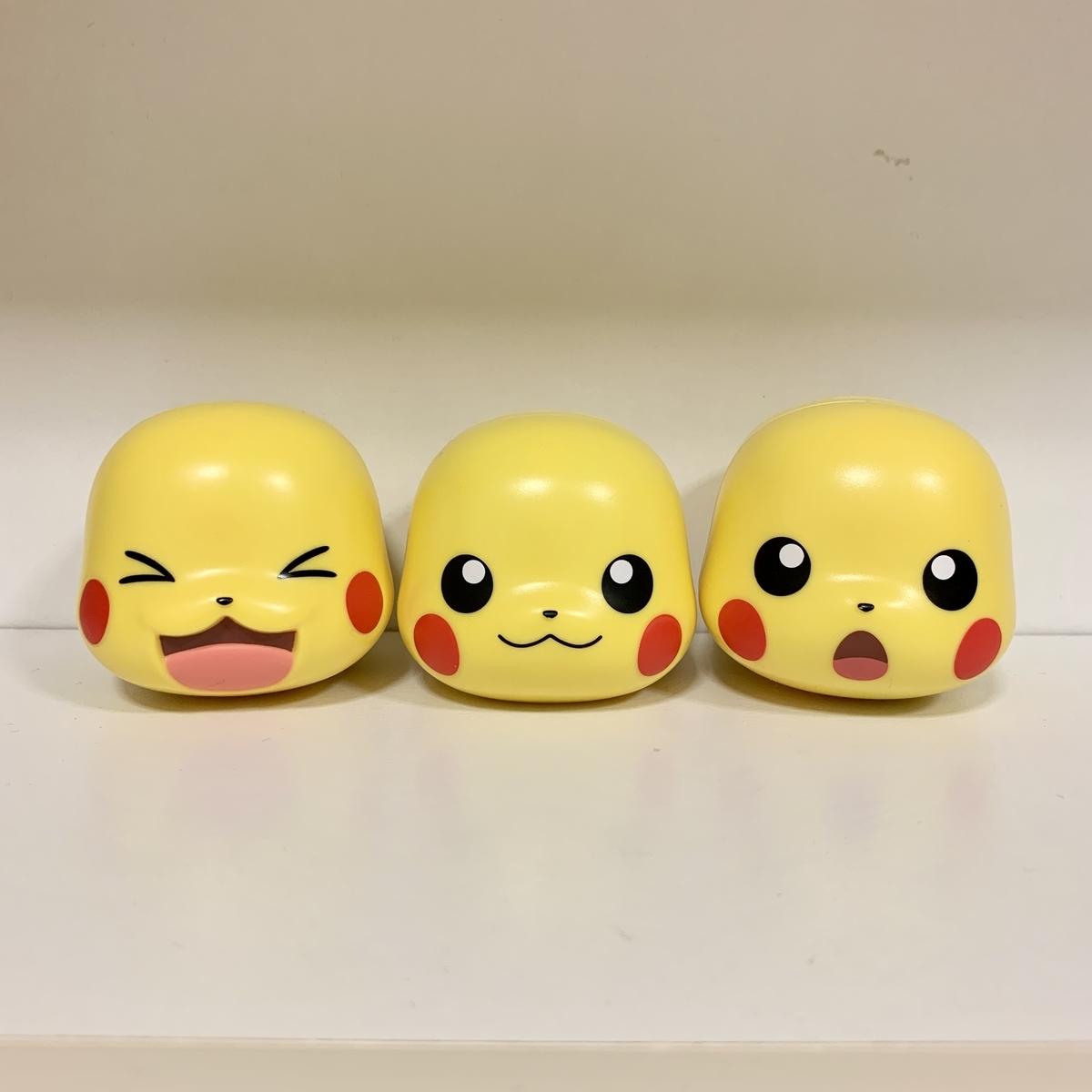 f:id:pikachu_pcn:20210523152722j:plain