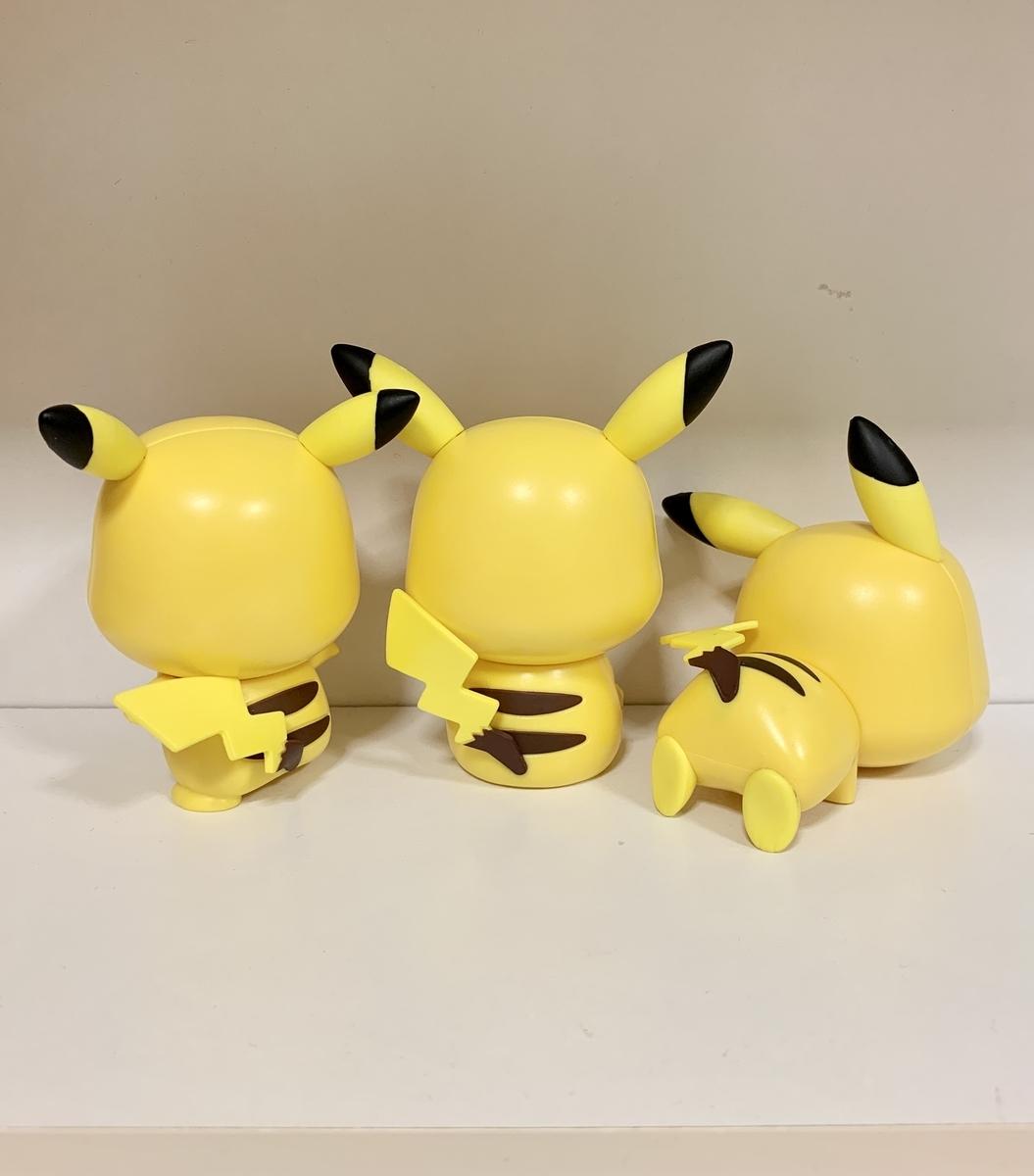 f:id:pikachu_pcn:20210523152744j:plain
