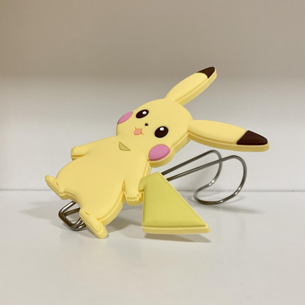 f:id:pikachu_pcn:20210529161541j:plain