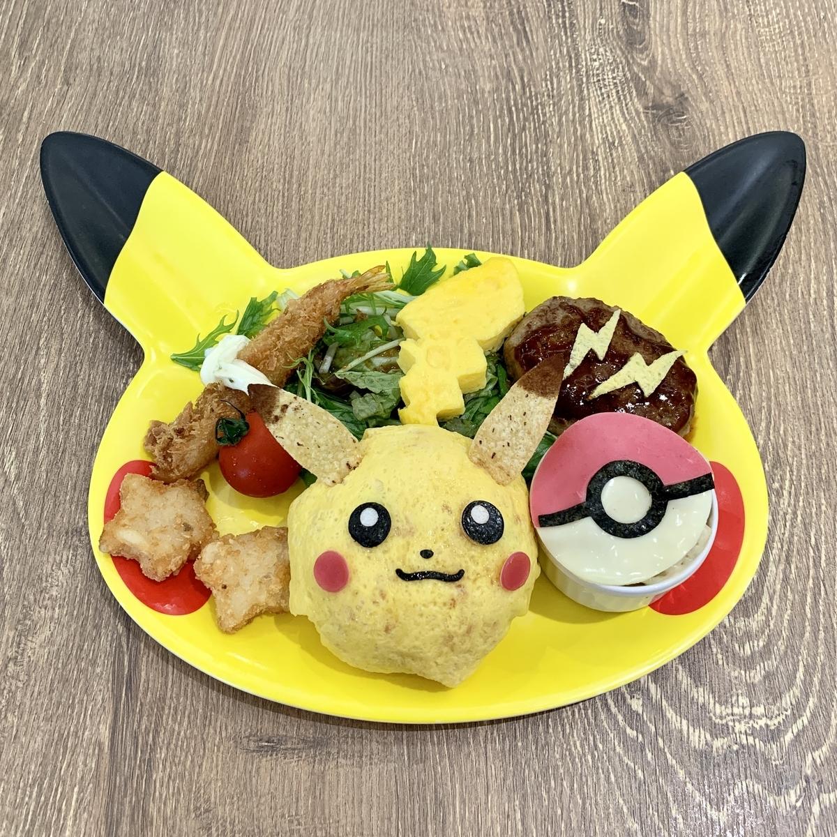 f:id:pikachu_pcn:20210611195751j:plain