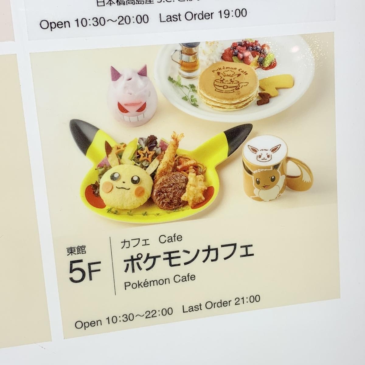 f:id:pikachu_pcn:20210611200005j:plain