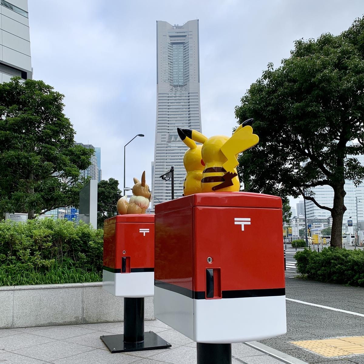 f:id:pikachu_pcn:20210711143042j:plain