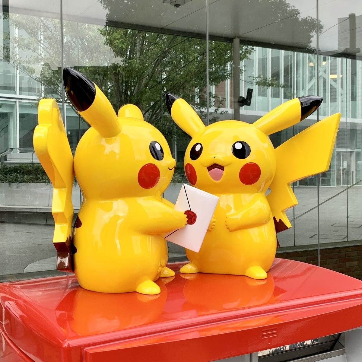 f:id:pikachu_pcn:20210711185213j:plain