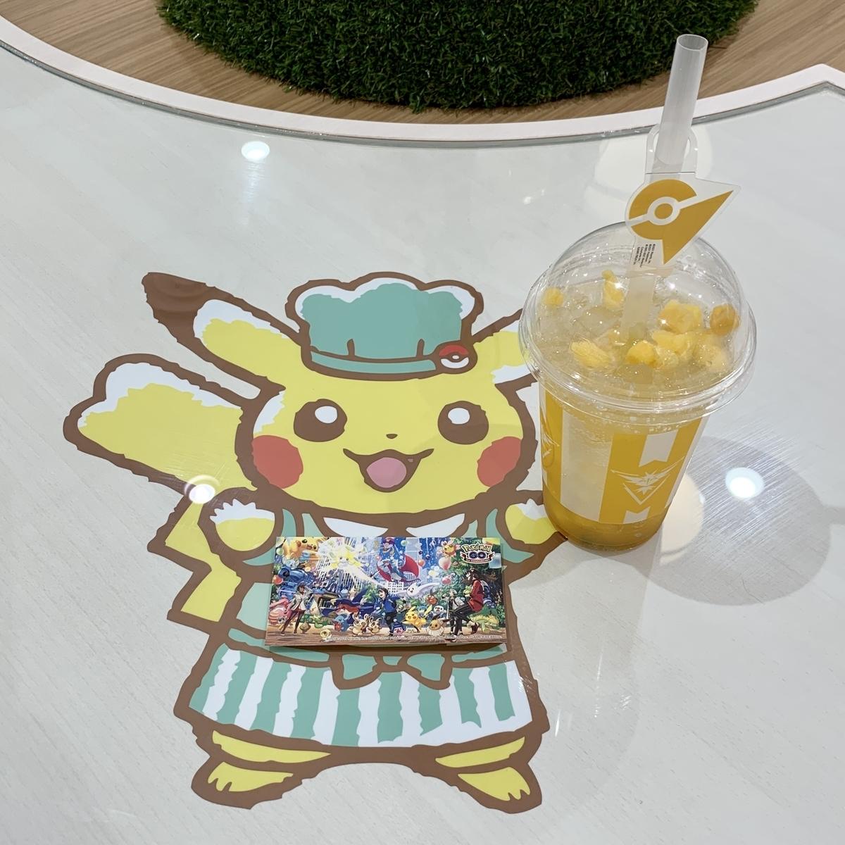 f:id:pikachu_pcn:20210723182604j:plain