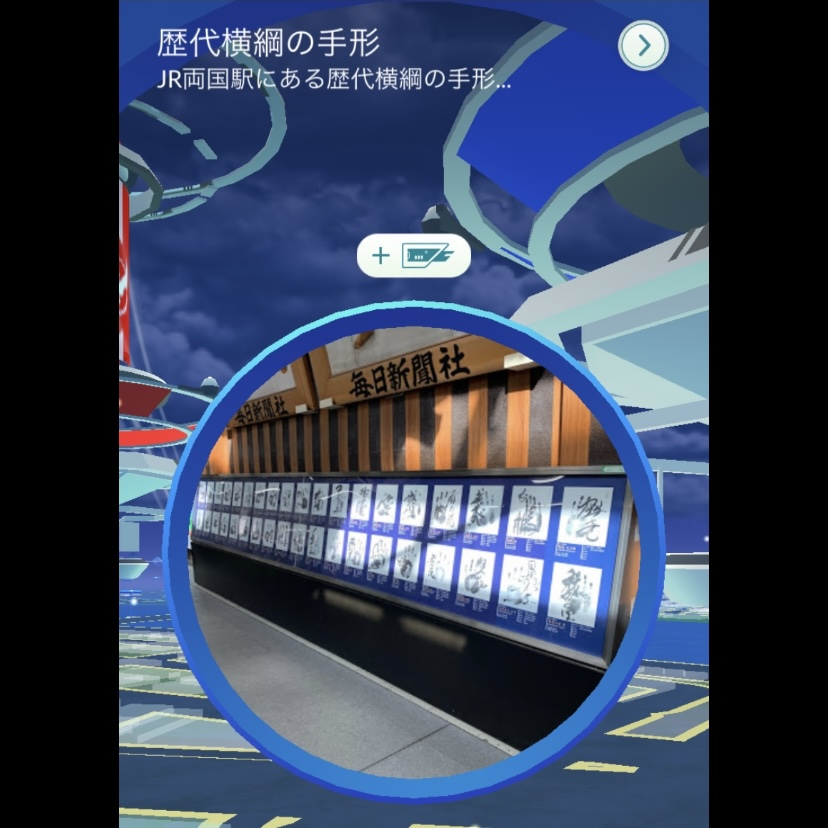 f:id:pikachu_pcn:20210725171621j:plain