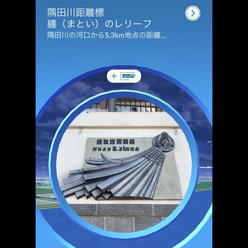 f:id:pikachu_pcn:20210725172113j:plain