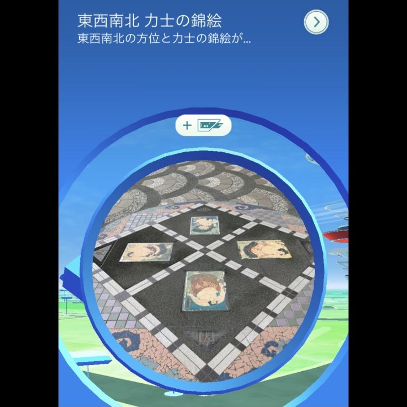 f:id:pikachu_pcn:20210725172127j:plain