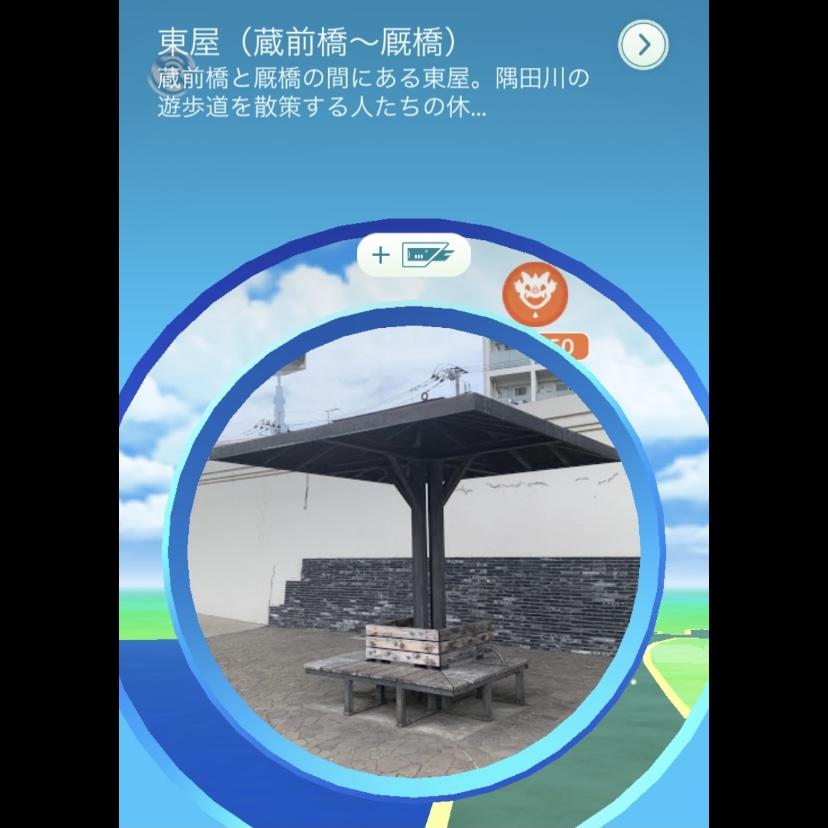 f:id:pikachu_pcn:20210725172236j:plain