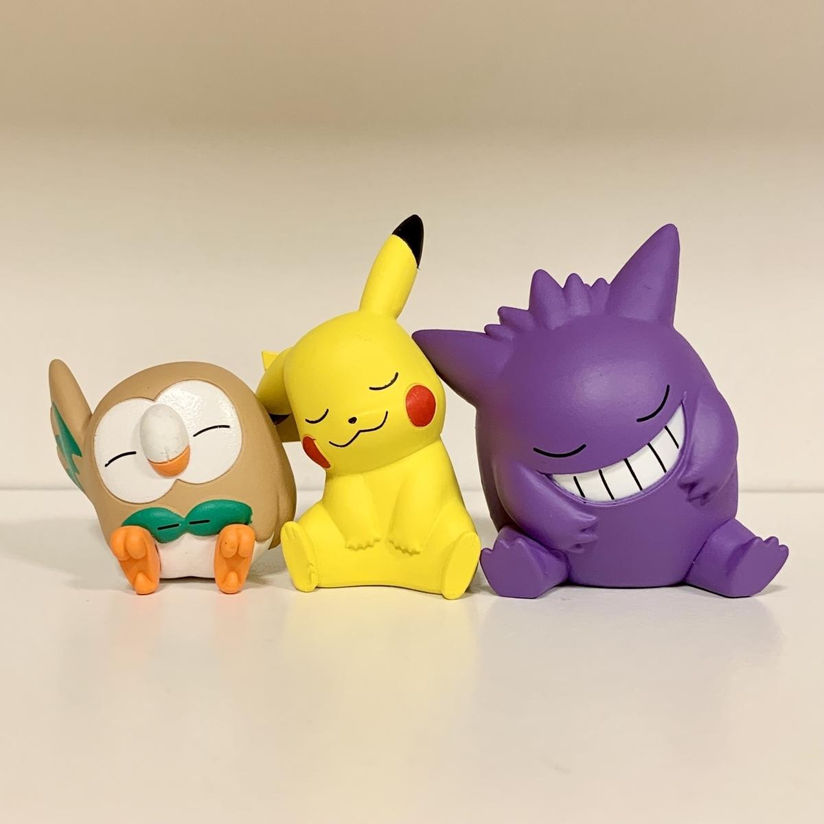 f:id:pikachu_pcn:20210728205616j:plain