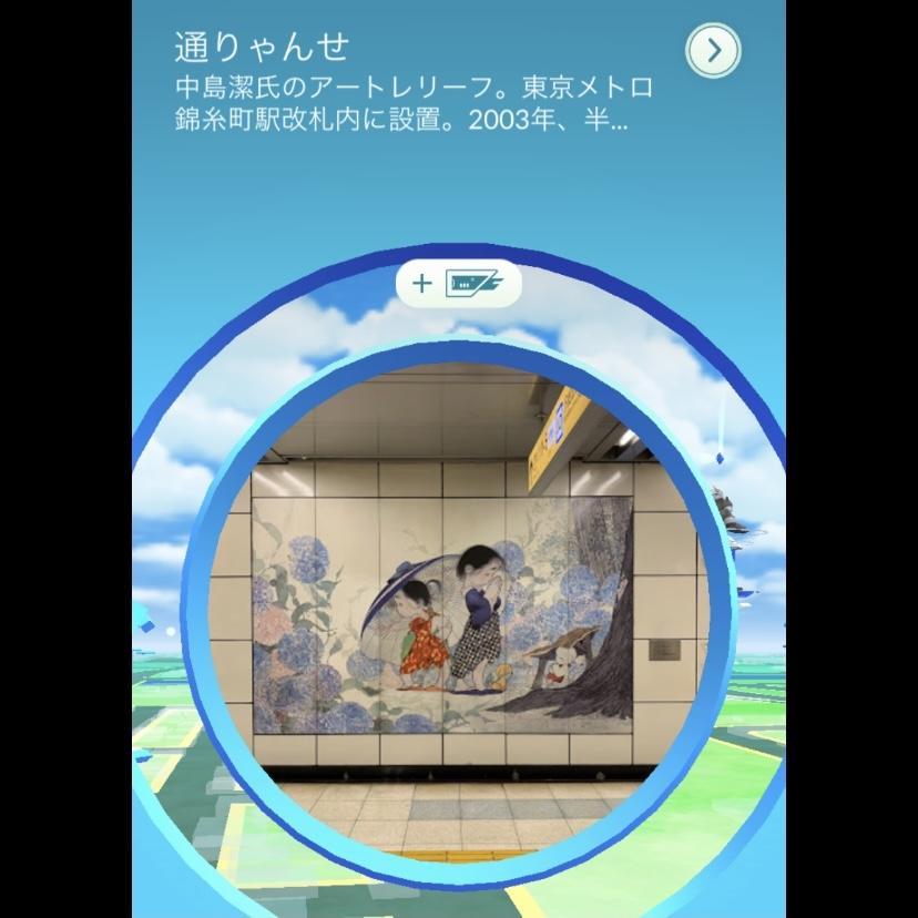 f:id:pikachu_pcn:20210731165001j:plain