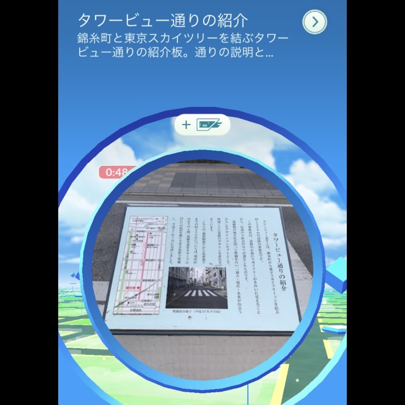 f:id:pikachu_pcn:20210731165013j:plain