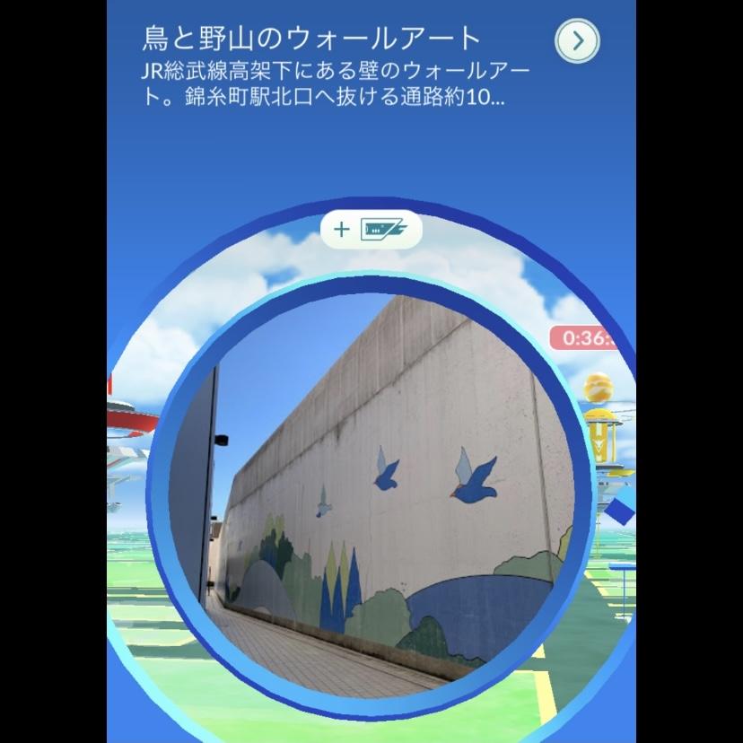 f:id:pikachu_pcn:20210731165205j:plain