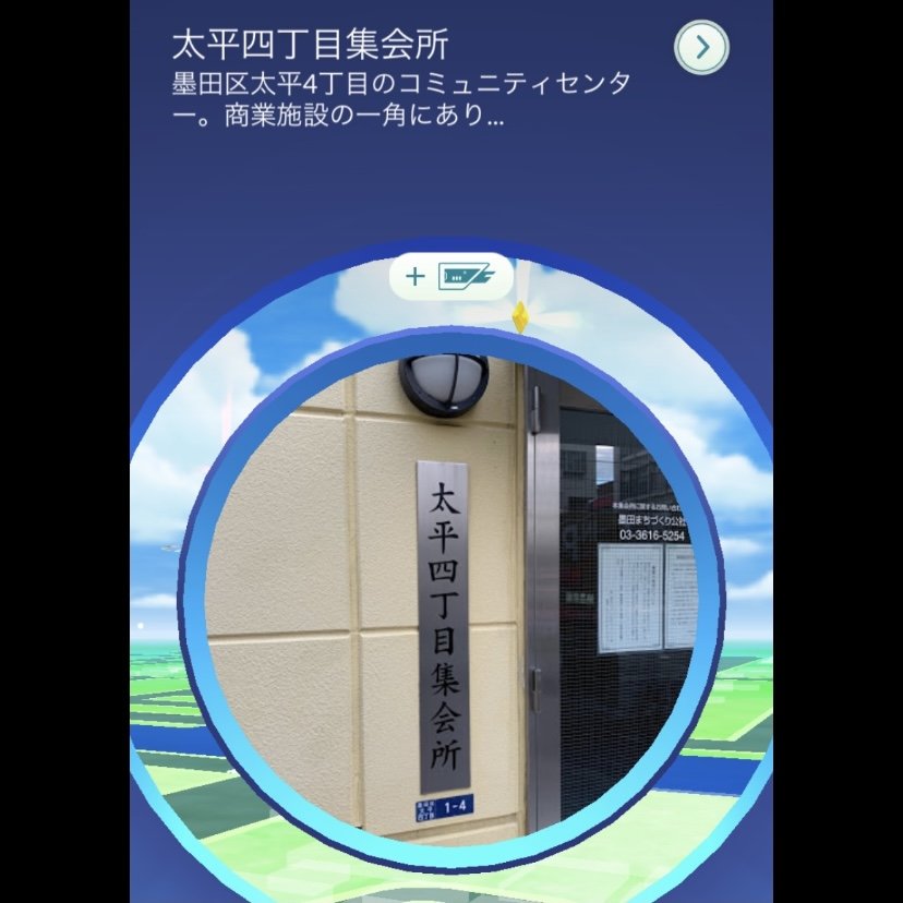 f:id:pikachu_pcn:20210731165900j:plain
