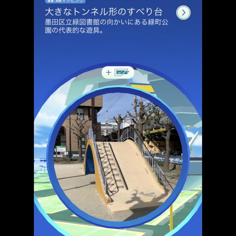 f:id:pikachu_pcn:20210803151406j:plain