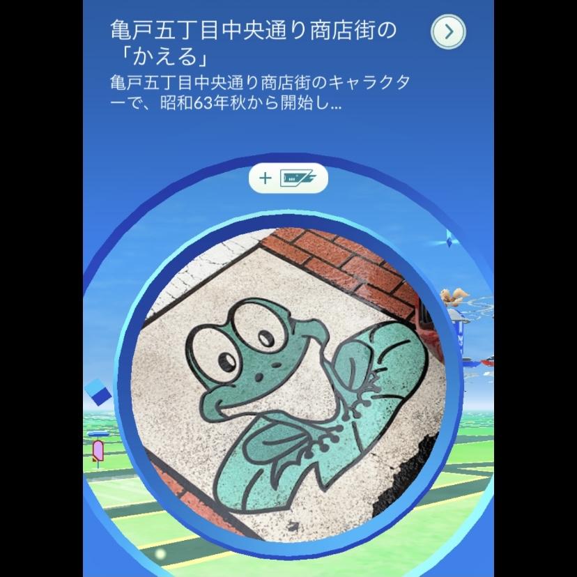 f:id:pikachu_pcn:20210808094213j:plain