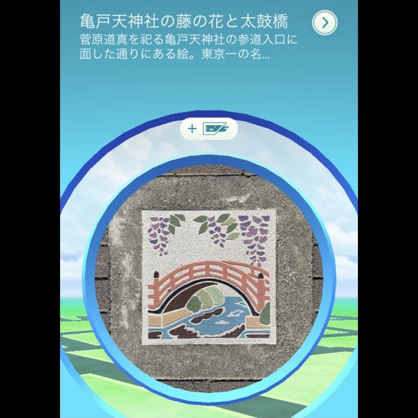 f:id:pikachu_pcn:20210808094241j:plain