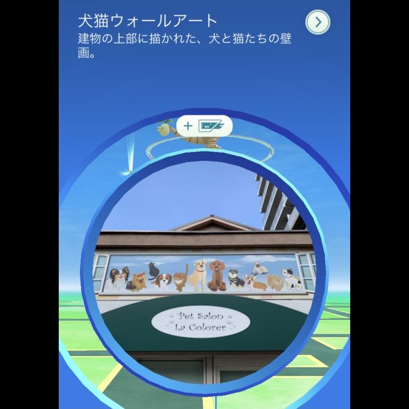 f:id:pikachu_pcn:20210808094252j:plain