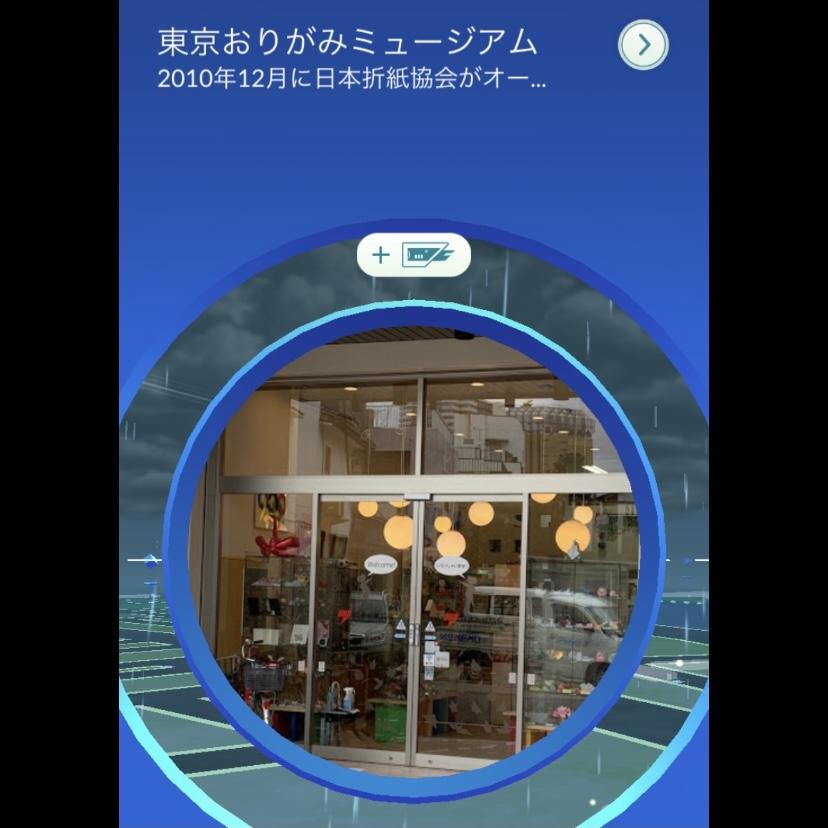 f:id:pikachu_pcn:20210808164016j:plain