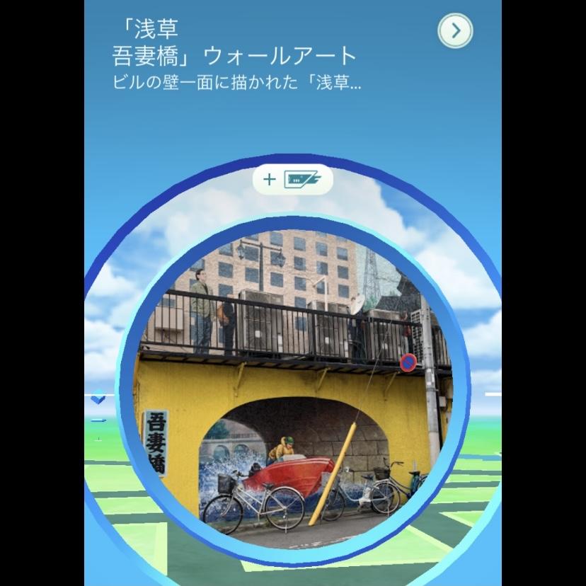 f:id:pikachu_pcn:20210808164033j:plain