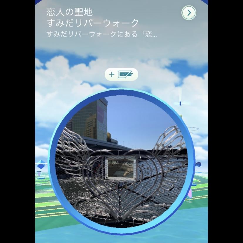 f:id:pikachu_pcn:20210808164046j:plain
