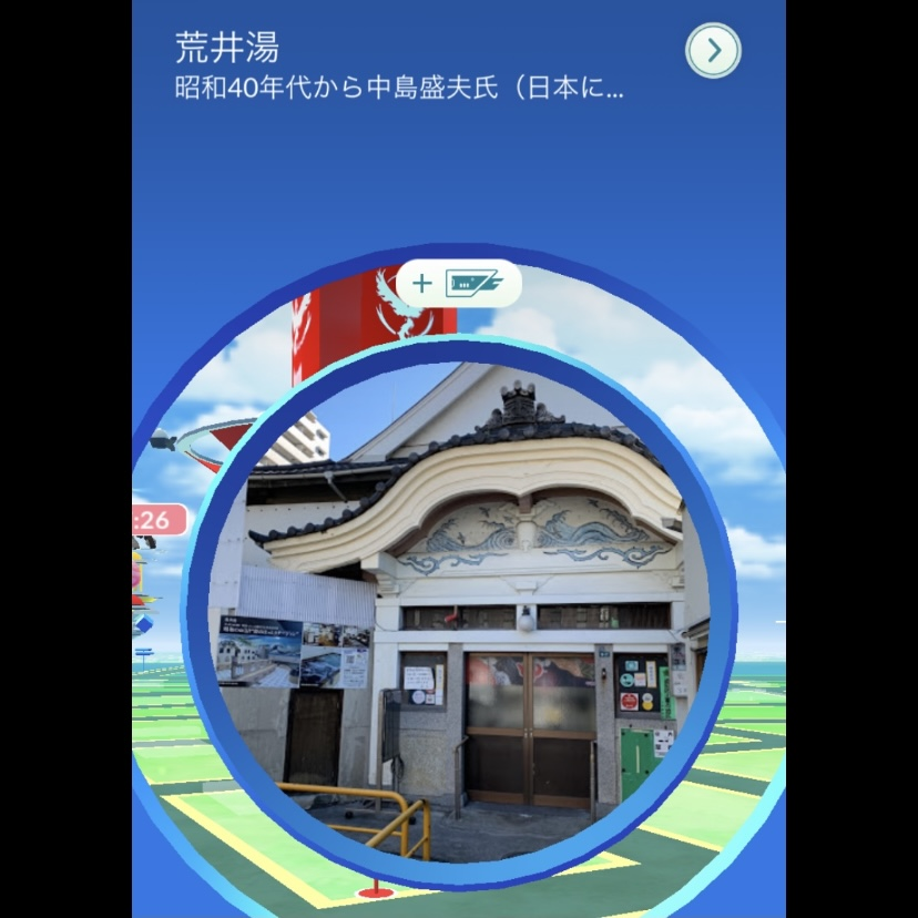 f:id:pikachu_pcn:20210808164055j:plain