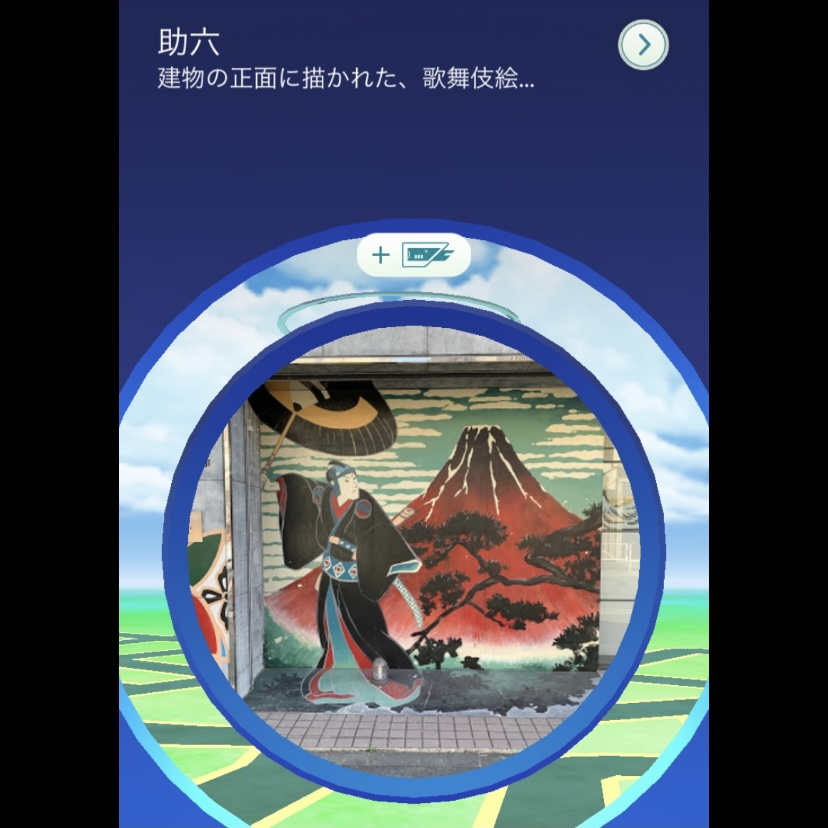 f:id:pikachu_pcn:20210808164108j:plain