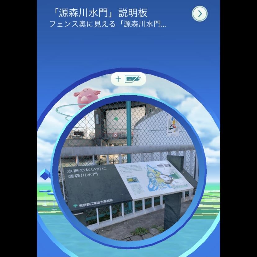 f:id:pikachu_pcn:20210808164124j:plain