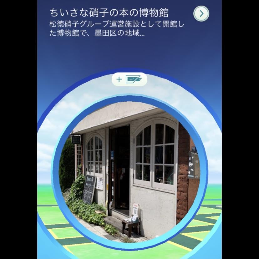 f:id:pikachu_pcn:20210808164201j:plain
