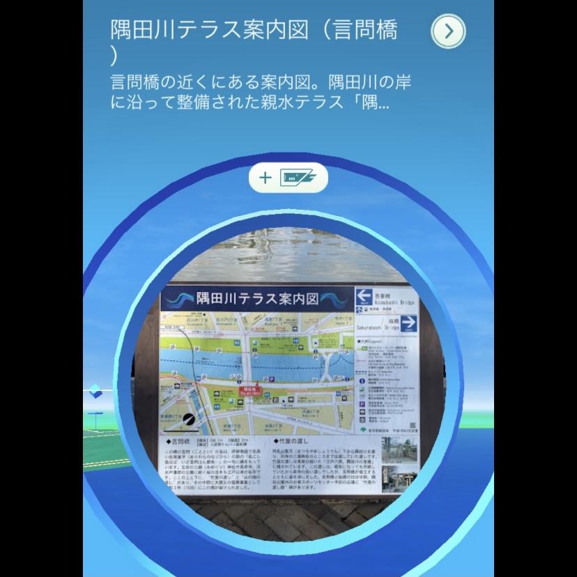 f:id:pikachu_pcn:20210808164343j:plain