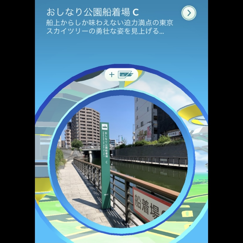 f:id:pikachu_pcn:20210809124211j:plain