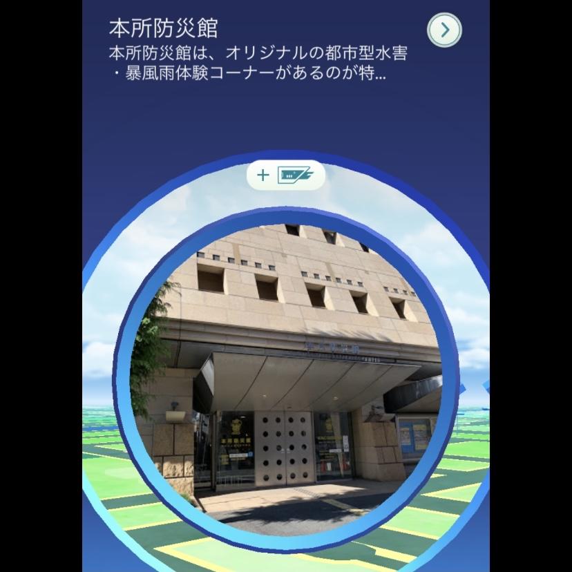 f:id:pikachu_pcn:20210809124223j:plain